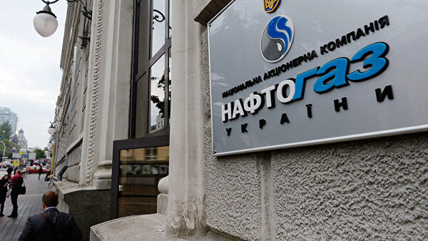 """""""Нафтогаз"""" надеется, что новый транзитный контракт будет выполняться"""