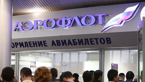 """В ДФО """"Аэрофлот"""" приостановил продажу авиабилетов для льготников"""
