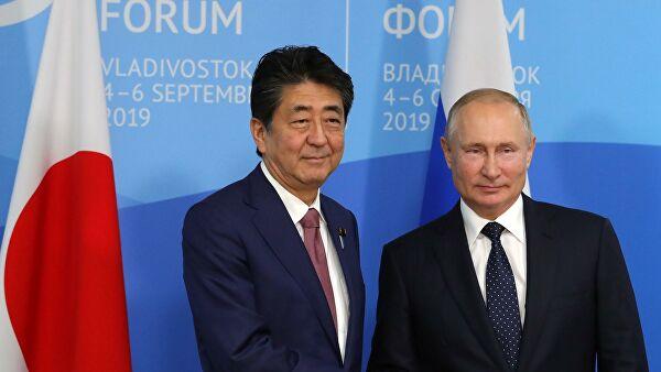 Путин уверен, что 2020 год поспособствует сближению России и Японии