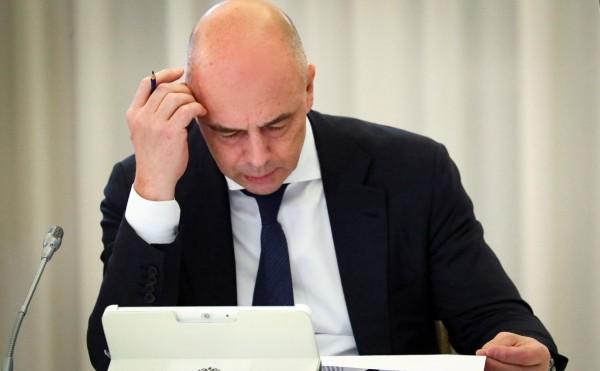 Силуанов подтвердил обсуждение смены акционера Сбербанка