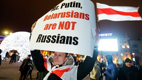 В Минске проходит акция против интеграции России и Белоруссии