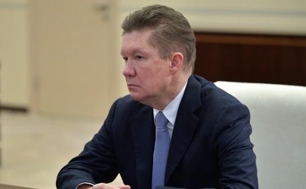 «Газпром» назвал условие возможных поставок газа на Украину