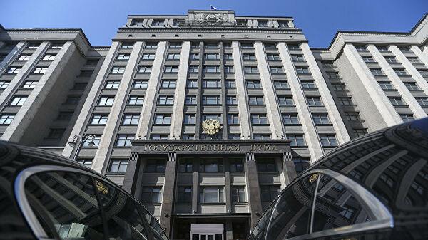 Пленарное заседание ГД перенесут из-за послания президента Совфеду