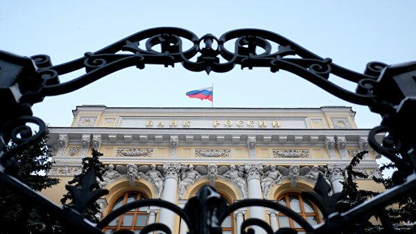 ЦБ зафиксировал рекордный приток иностранцев в российский госдолг