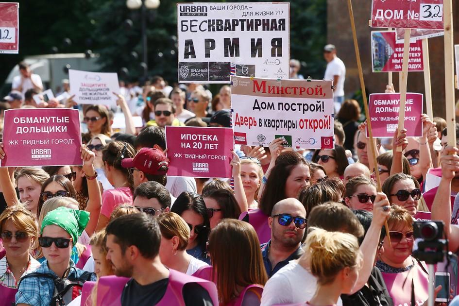 Восемь лет на стройке: успехи и провалы жилищной политики Медведева
