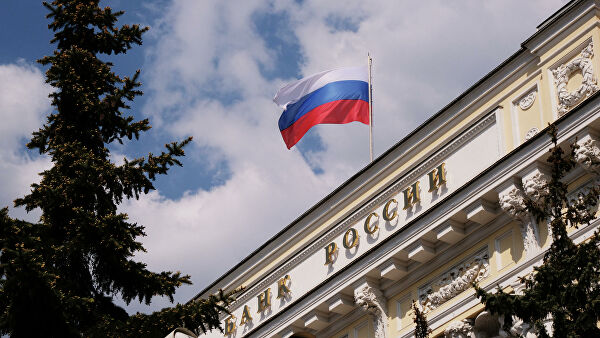 Центробанк отозвал лицензии у трех страховых компаний