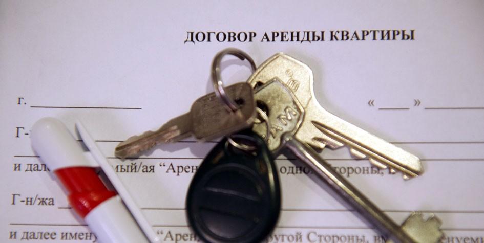 Цены на аренду квартир в российских городах выросли за год на 5–7%