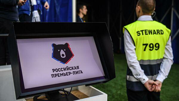 Клубы проголосовали за расширение РПЛ до 18 команд