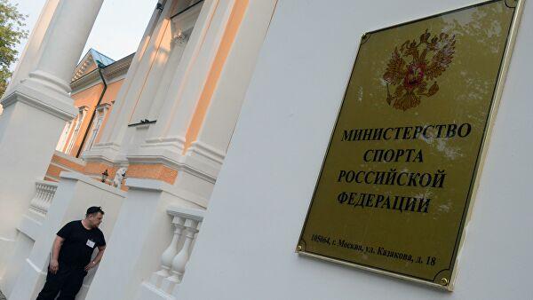 Минспорт взялся за дело: приостановлена госаккредитация ВФЛА