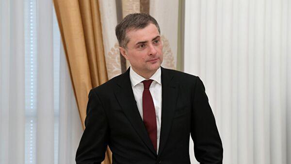 Владислав Сурков прибыл в Абхазию