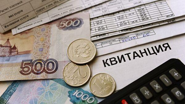 СМИ: проект об отмене комиссий за платежи по ЖКХ внесут в ГД до марта