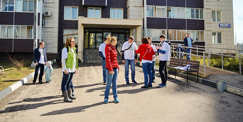 Сбербанк запустил сервис для общения жильцов многоквартирных домов