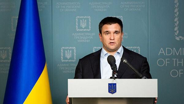Климкин признал, что у нынешней Украины нет шансов вступить в ЕС