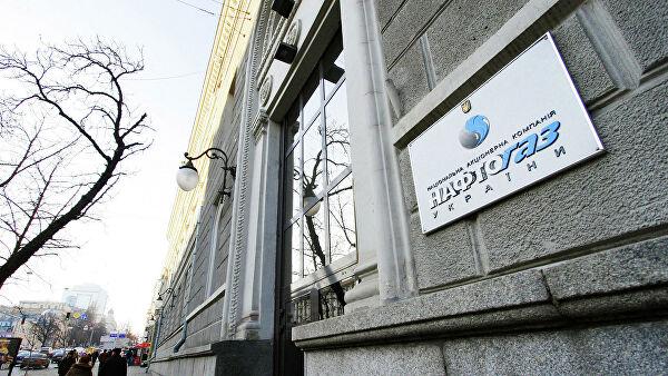 """""""Нафтогаз"""": Украина и Россия договорились по газу благодаря санкциям"""