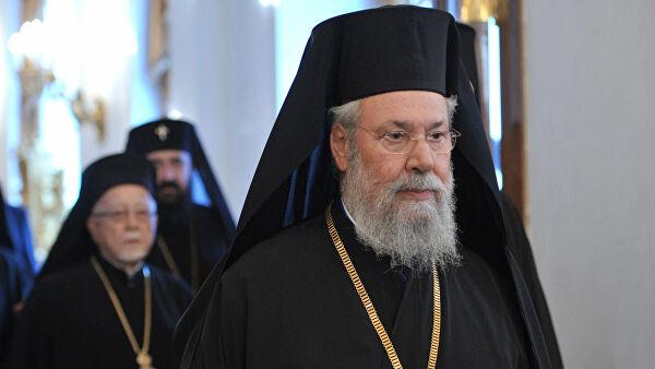 В США прооперировали архиепископа Кипрского
