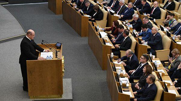 Ежегодный отчет правительства в Госдуме может состояться 15 апреля