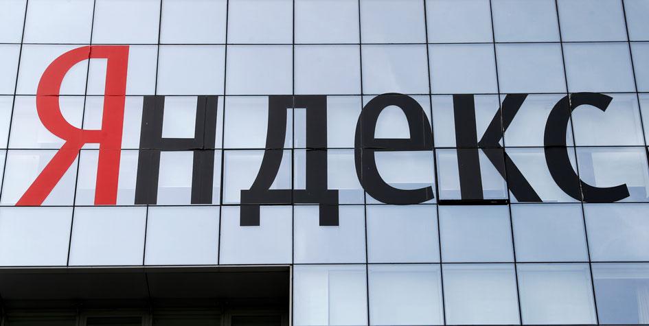 «Яндекс.Недвижимость» покажет данные о квартирах из Росреестра