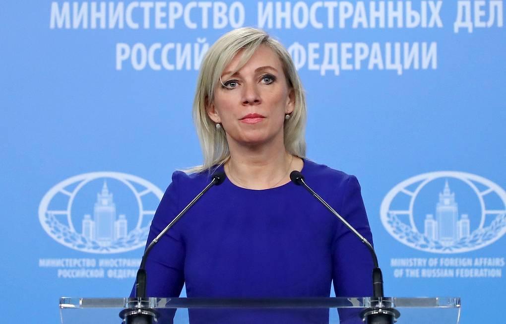 «Жалкое зрелище»: Грузинские журналистки напали на делегацию РФ в Женеве