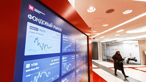 """""""Тихая гавань"""": иностранные инвесторы полюбили Россию"""