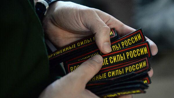 Госдума приняла закон о выплате призывникам довольствия в 2000 рублей