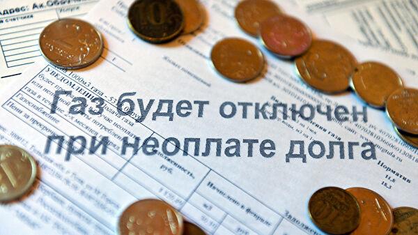"""""""Газпром"""" объявил крупнейших должников за газ в регионах"""