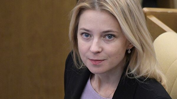 """Поклонская предложила создать список """"исторических негодяев"""""""