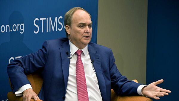 Россия рассчитывает на формализацию механизма делового совета с США