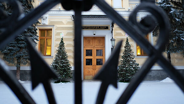 Банк России допустил дальнейшее снижение ставки