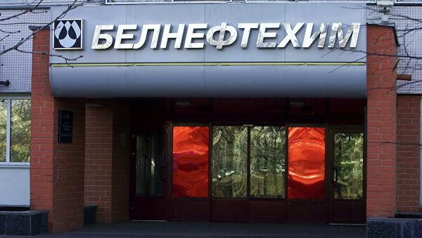 """Минск подписал протокол с Москвой о компенсации за """"грязную"""" нефть"""