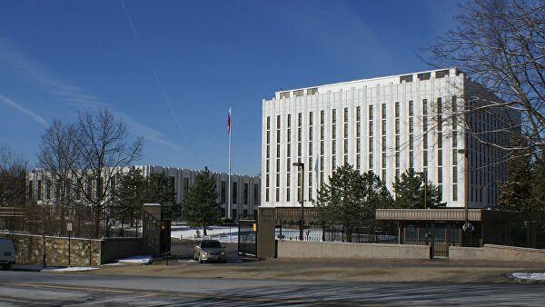 """Российское посольство прокомментировало """"вмешательство в выборы в США"""""""