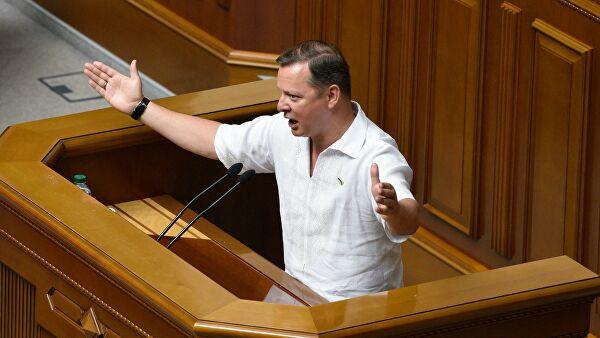 """Ляшко подал в суд на кабинет министров Украины и """"Нафтогаз"""""""