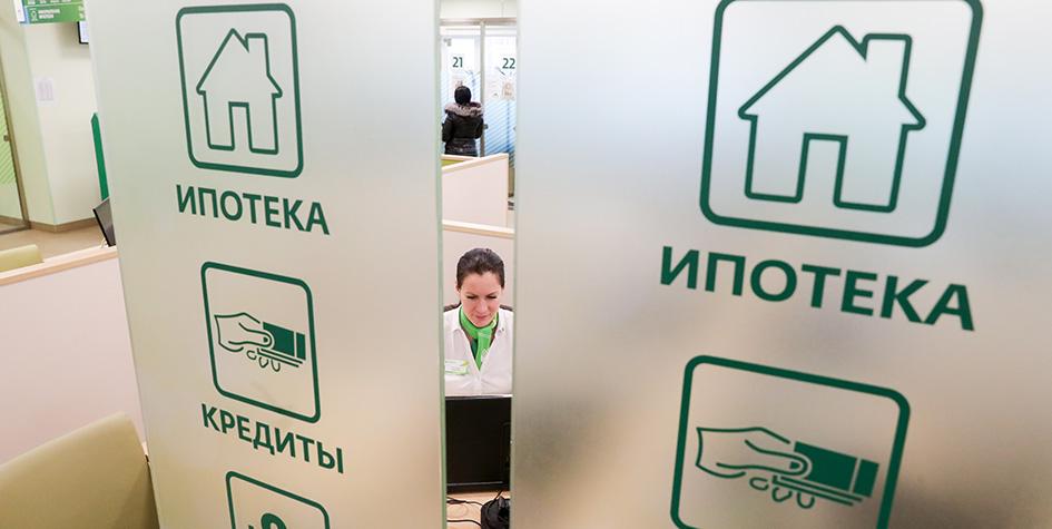 Сбербанк заявил о выдаче ипотеки для ряда клиентов за 5 минут