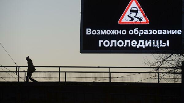 Минтранс Подмосковья предупредил водителей о похолодании и гололедице