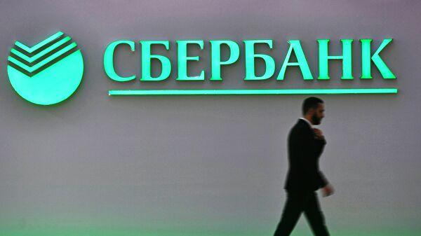 Сбербанк передаст ИИ выдачу 90% оборотных кредитов крупному бизнесу