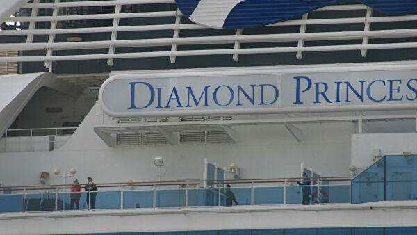 В Японии погибли два человека с лайнера Diamond Princess