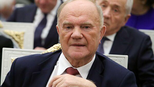 Зюганов поддержал поправку к Конституции о полномочиях ГД и СФ