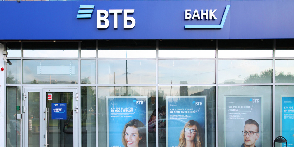 ВТБ заявил о рекордной выдаче ипотеки
