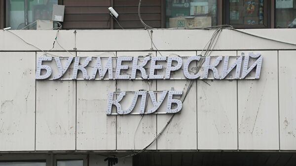 Минэкономразвития развеяло опасения Титова за судьбу букмекеров