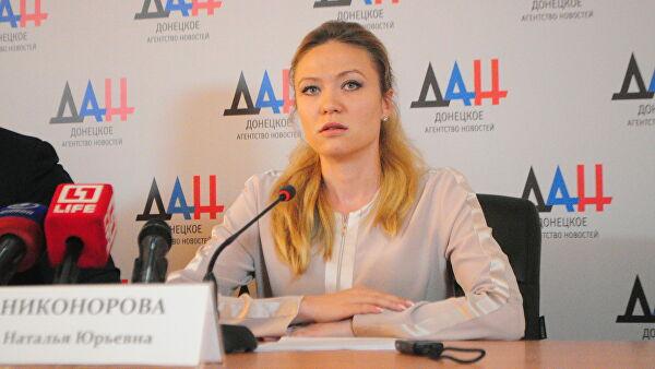 ДНР призвала Киев к выполнению Минских соглашений для мира в Донбассе
