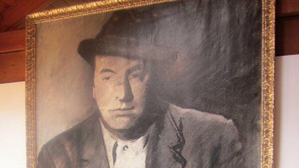 Уникальные вещи из архива Пабло Неруды продадут на аукционе