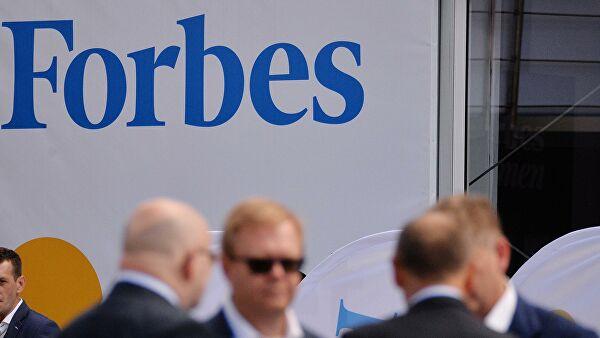Forbes назвал потери десяти богатейших людей мира за понедельник