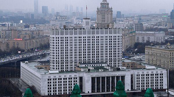 Правительство утвердило состав комиссии по региональному развитию