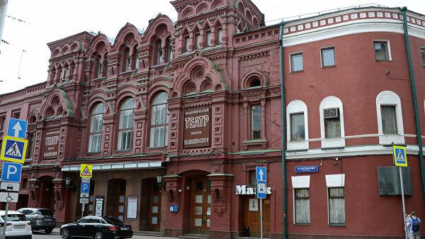 В Москве отреставрируют театр Маяковского