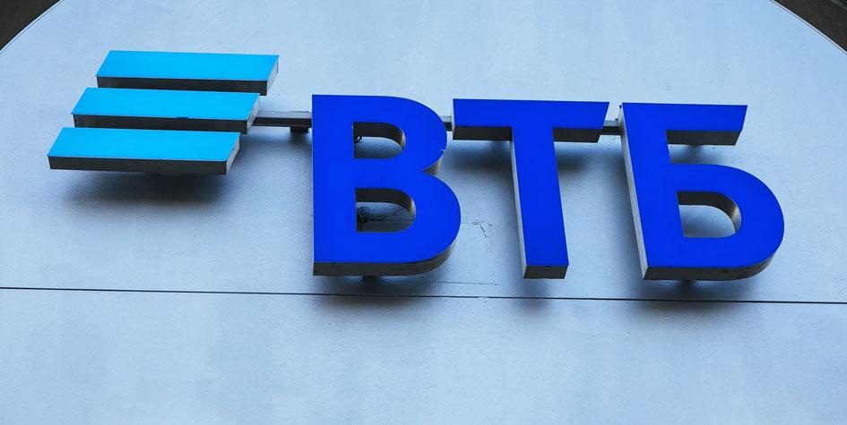 ВТБ отчитался о трехкратном росте объемов рефинансирования ипотеки