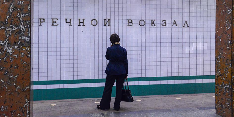 Риелторы назвали минимальную цену аренды малогабаритных квартир в Москве