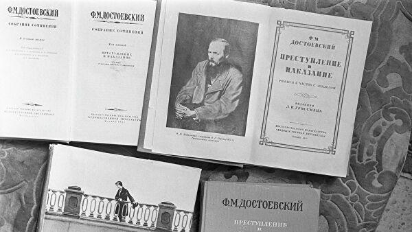 Пушков ответил писателю из США, раскритиковавшему книгу Достоевского
