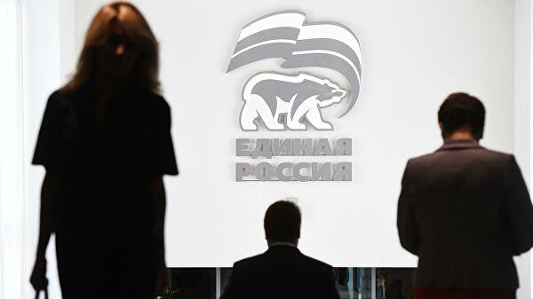 ЕР приступила к формированию программы, с которой пойдет на выборы
