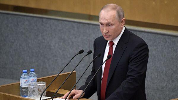 Путин спросил КС об условиях вступления в силу поправок к Конституции