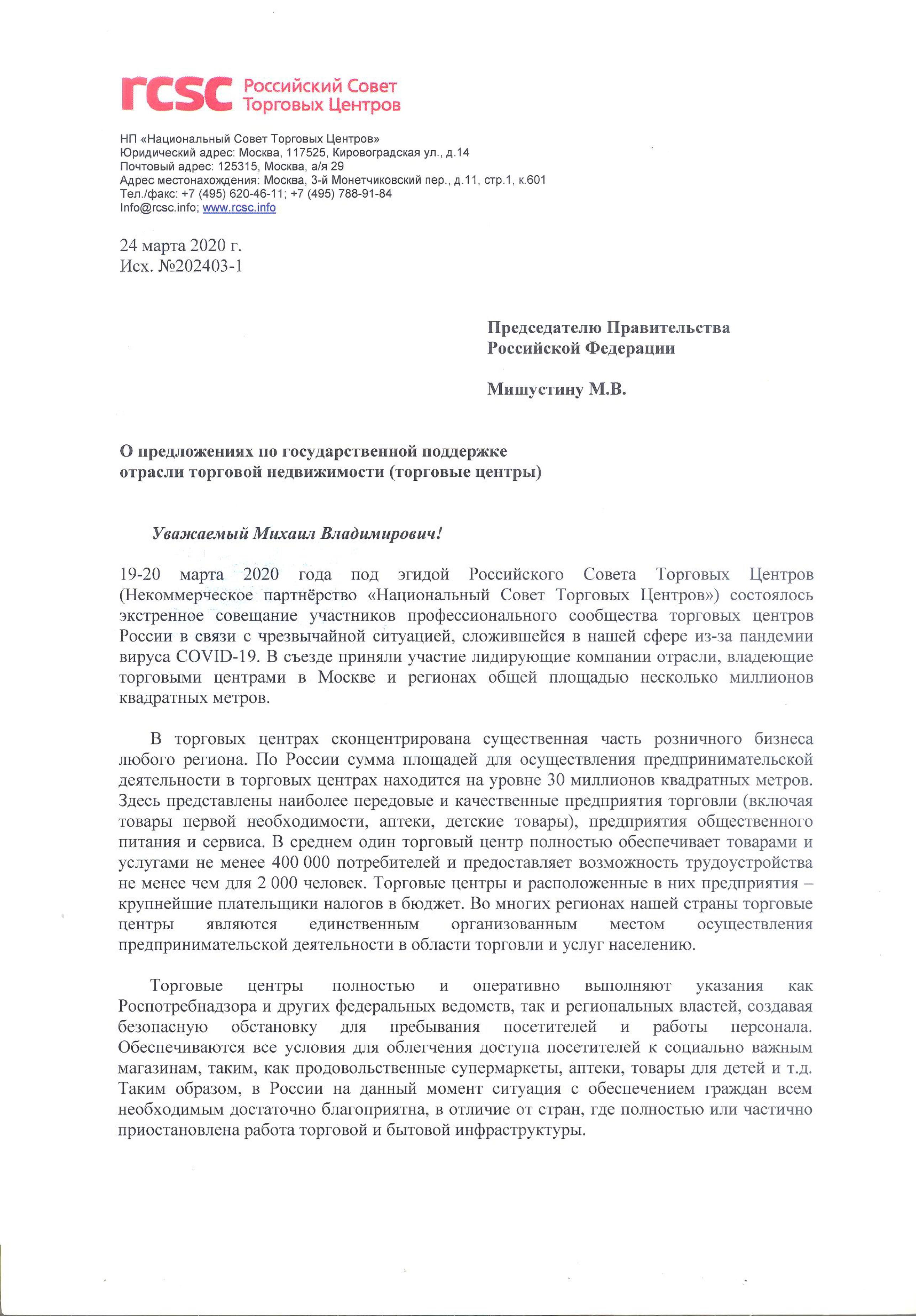 Путин, ипотека, дачи: дайджест новостей о недвижимости за эту неделю