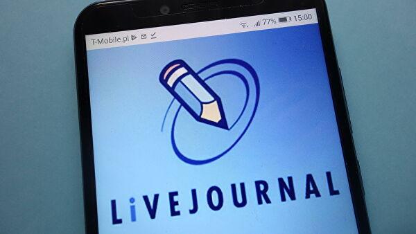 """Жив ли """"Живой журнал"""": кого и зачем читать"""